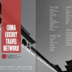Tiger Edition Sponsor - China Luxury Travel Network
