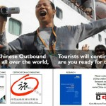Tiger Edition Sponsor - China Outbound Tourism Research Institute