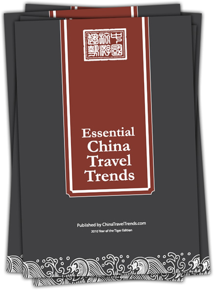Essential China Travel Trends Booklet - Tiger Edition